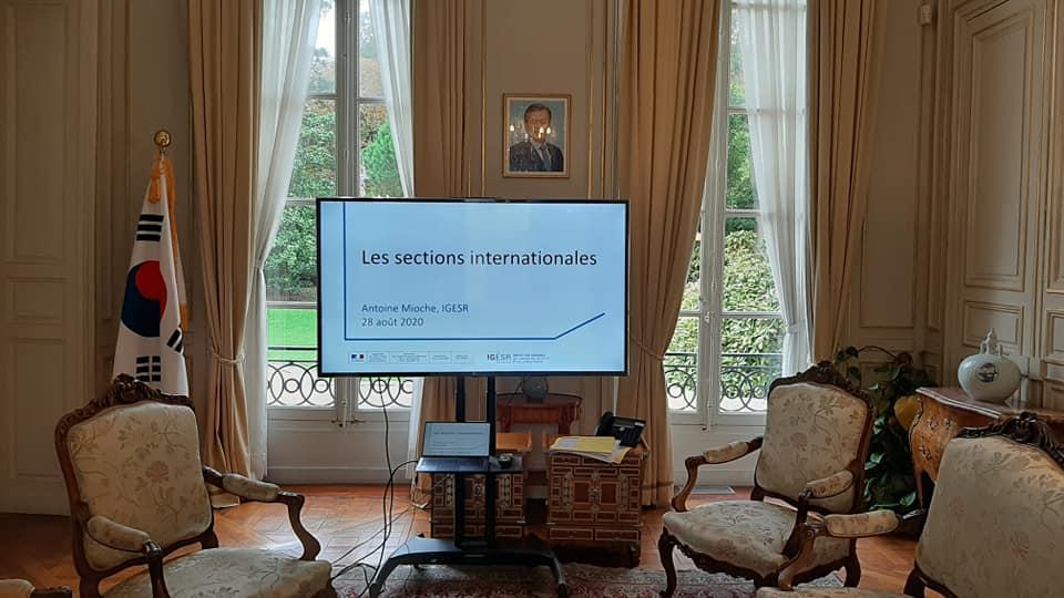 국제섹션 세미나1.jpg